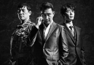 浅田次郎×WOWOW、初ドラマ化!中井貴一、連続ドラマW初主演「きんぴか」2/13スタート!PV