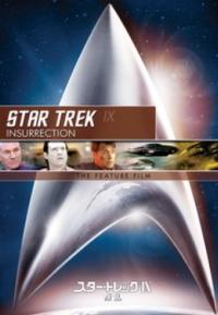 お正月はHuluにて『STAR TREK』三昧!劇場版『スタトレ』一気に10本配信!映画紹介と関連動画