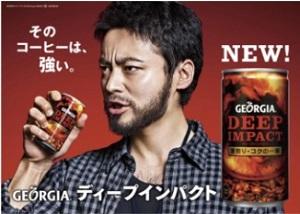 コカ・コーラ、山田孝之がテレビ局ADに扮し後輩女子ADの強さに圧倒される「ジョージア ディープインパクト」TVCMを公開
