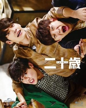 ジュノ(2PM)映画初主演『二十歳』、4/2よりブルーレイ&DVD発売・レンタル開始決定!予告動画