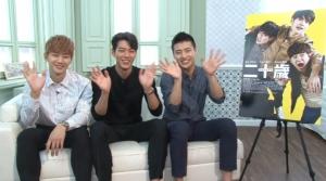 映画『二十歳』リリース記念でジュノ(2PM)、キム・ウビン、カン・ハヌルよりSPメッセージ動画到着!