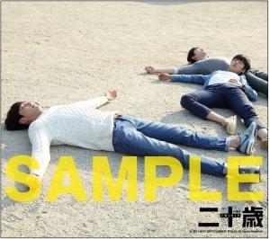 ジュノ(2PM)、キム・ウビン、カン・ハヌルが今度は添い寝!?『二十歳』壁紙第2弾配布開始!予告動画