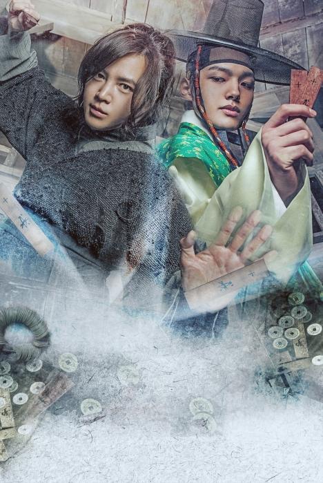 チャン・グンソク、ヨ・ジングに10歳の年の差感じない!KNTV「テバク」(原題)ポスター解禁!予告動画