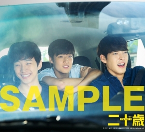 ジュノ(2PM)を助手席に乗せて仲良くドライブ!『二十歳』最後のSP企画は月替わり壁紙プレゼント!予告動画<br/>