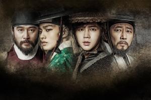 韓国ドラマ「テバク」史実とフィクションで描いた時代背景は?李麟佐の乱(戊申政変)って?予告動画