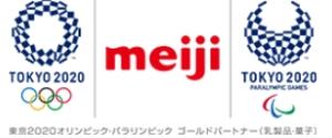 嵐・松本潤と新垣結衣が頬に日ノ丸ペインティングで「東京2020オリンピック」を応援!明治特設サイトでCM動画公開