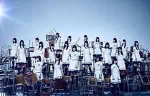欅坂46、初主演ドラマ「徳山大五郎を誰が殺したか?」主題歌2ndシングル「世界には愛しかない」MVを公開