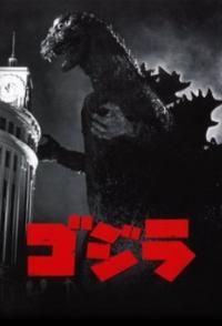 『シン・ゴジラ』公開直前!NHKBSで『ゴジラ』『モスラ対ゴジラ』2週連続放送!Huluでも配信中