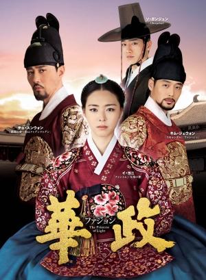 舞台は日本へ、子役からバトンタッチ「華政(ファジョン)」第6-10話あらすじと見どころ:ナム・サゴの予言書|TVO