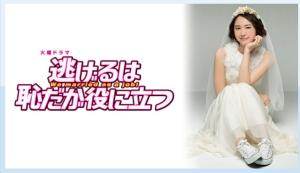 """「逃げ恥」、新垣結衣&星野源が踊る""""恋ダンス""""、 YouTubeでフルVer.期間限定公開!"""