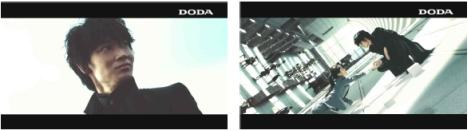 転職サービス「DODA」 綾野剛が悩めるビジネスパーソンに勇気を与える!新TV‐CM 10/24より放送開始