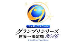 GPファイナル目前!羽生結弦が氷上を舞う!NHK25、26、27日「フィギュアスケートGP」第6戦NHK杯、関連動画<br/>