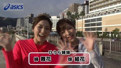 話題の美人双子モデル・ひうら姉妹出演アシックス配信番組「FunRun 小町」で熱海を満喫!