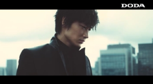 DODA(デューダ)、綾野剛出演新TVCMシリーズ第2弾「どこへだって行ける」篇1/4OA!WEBでも公開
