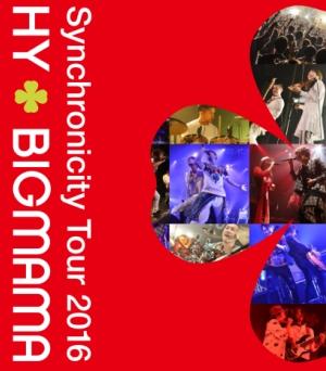 HY+BIGMAMA「Synchronicity Tour 2016」 ティザー映像でいち早くチェック!
