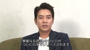 """""""中毒性""""No.1ドラマ「華麗なる誘惑」チュ・サンウクよりコメント映像到着!"""