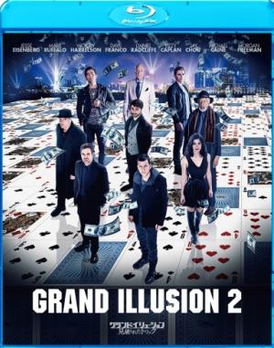 『グランド・イリュージョン 見破られたトリック』発売前にトランプイリュージョンの裏側映像を特別公開