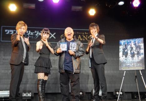 【レポート】『グランド・イリュージョン見破られたトリック』発売イベントで松村邦洋が新加入!?予告動画