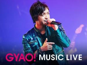 三浦大知、2014年のライブをGYAO! MUSIC LIVEにて期間限定無料配信!