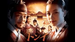 無料AbemaTVに「トンイ」(2/9)&「応答せよ1997」(2/7)初登場!