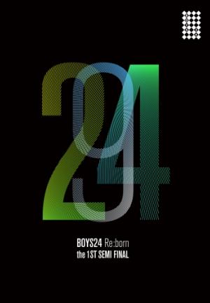 「少年24」 最初の活動チームを選ぶ第1次戦、3/5Mnetで日韓同時生放送!放送後動画配信も!