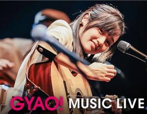 GYAO! 、藤原さくら、2016年のBillboard Live TOKYOライブの映像を期間限定無料配信!
