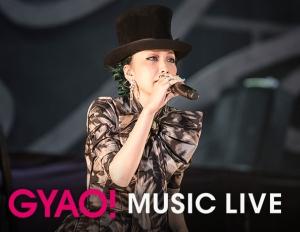 中島美嘉、初の台湾ワンマンライブの映像をGYAO! MUSIC LIVEにて期間限定無料配信!
