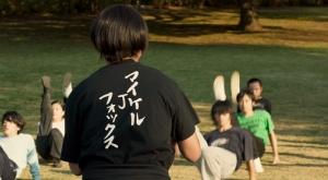 『金メダル男』豪華ブックレットは全24P!「劇団・和洋折衷」座長・村田俊太郎=(ムロツヨシ)流行語シリーズ一部公開!