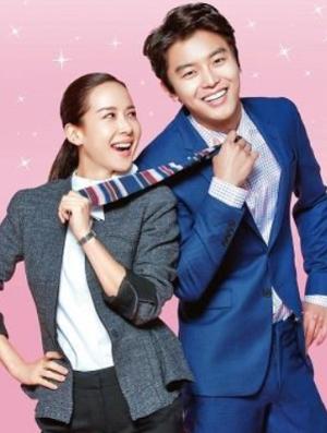ヨン・ウジン主演最新ラブコメ「離婚弁護士は恋愛中」4/13よりBS12 トゥエルビで放送!ハイライト動画