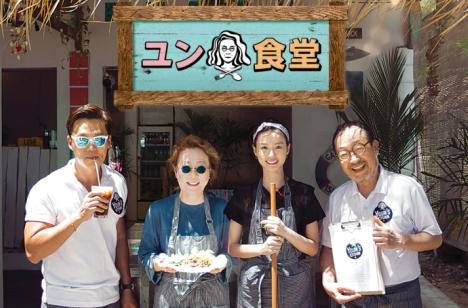 イ・ソジンら有名俳優がギリ島で食堂経営に挑戦!ナPD「ユン食堂」6月Mnetで日本初放送!予告動画で先取り