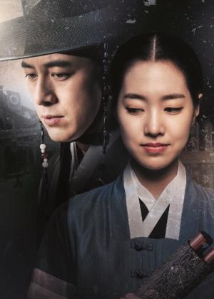 「オクニョ 運命の女(ひと):豆知識」文定大妃をのさばらせた聖君、朝鮮王朝第12代王・仁宗って?