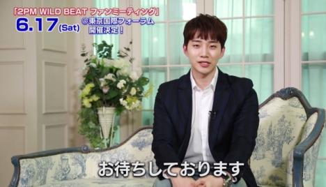 ウヨン、ジュノ、チャンソン来日!待望の「2PM WILD BEAT」ファンミ6/17開催!ジュノよりコメント映像到着!<br/>