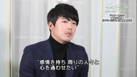 「ビューティフル・マインド~愛が起こした奇跡~」で天才医師を演じたチャン・ヒョクのインタビュー映像を公開!!