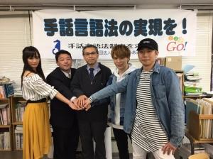 日本初のデフリンピック公認応援テーマソング、HANDSIGN with三城千咲「HERO」MV公開!