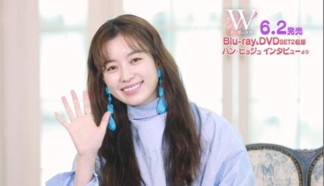 イ・ジョンソクは美男子で声もステキ!「W -君と僕の世界-」ハン・ヒョジュ インタビュー映像一部公開!