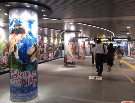 パク・ボゴム、ジニョン(B1A4)、クァク・ドンヨンら「雲が描いた月明り」王宮美男<イケメン>たちが渋谷ジャック!