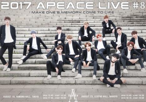 チケット一般販売開始!Apeace(エーピース)初名古屋単独公演メンバーからコメント到着!MV