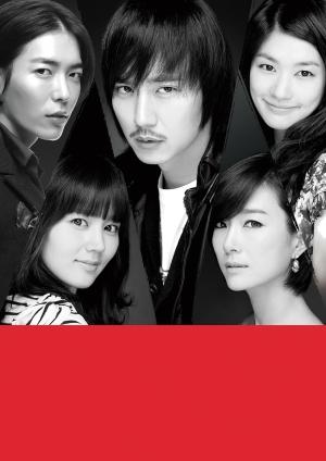 キム・ナムギル×キム・ジェウク豪華共演「赤と黒」BS11で10/11より放送!予告動画