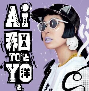 AI、最新AL収録楽曲で構成されたMV「和と洋メドレー」公開!全国ツアー明日9/9スタート!