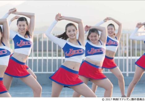 『チア☆ダン 女子高生がチアダンスで全米制覇しちゃったホントの話』U-NEXTにて配信スタート