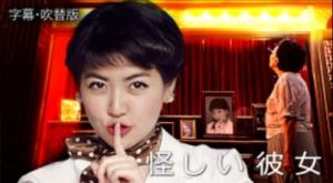 秋の夜長に韓国映画を見倒す!『オレ好き』『怪しい彼女』『殺人の追憶』『王の涙』などHulu配信作品一挙紹介