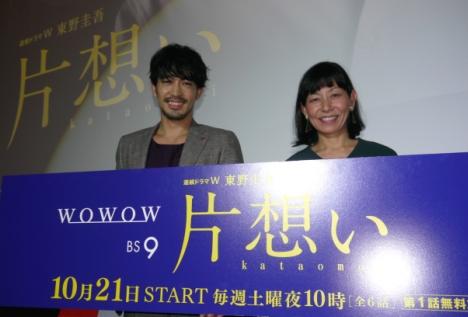 めっちゃおもしろい!WOWOW「片想い」トークショーで大谷亮平が関西弁でPR!公式レポと特報動画