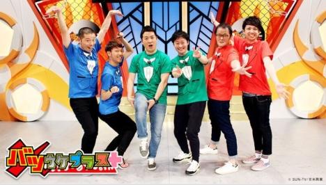 アキナ、和牛、アインシュタインの人気番組「バツウケテイナー」拡張版が「大阪チャンネル」にて独占配信!