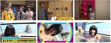 いばキラTV、カミナリと根本凪が茨城県内のフォトジェニックスポットを巡る新企画スタート!