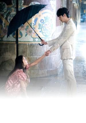 韓国ドラマ「青い海の伝説」地上波初放送はテレビ東京!3/22より放送!予告動画