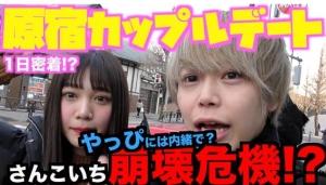"""2/16発売!JKの「欲しい!」をカタチにしたiPhone 8/7向けケースを""""さんこいち""""が動画で紹介"""
