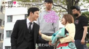 韓国ドラマ「あやしいパートナー」チ・チャンウク×ナム・ジヒョンがイチャイチャ?メイキング動画公開!