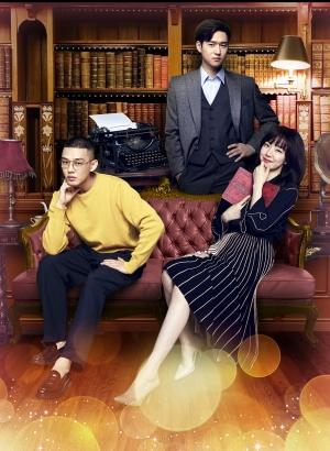 ユ・アイン主演で贈る愛の奇跡「シカゴ・タイプライター」4/17BSジャパンで放送決定!予告動画