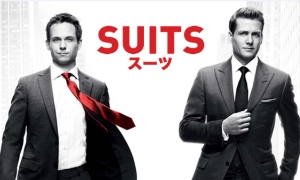 【地上波初】祝・ハリー王子×メーガン記念して「SUITS/スーツ」テレ東7日よりスタート!予告動画
