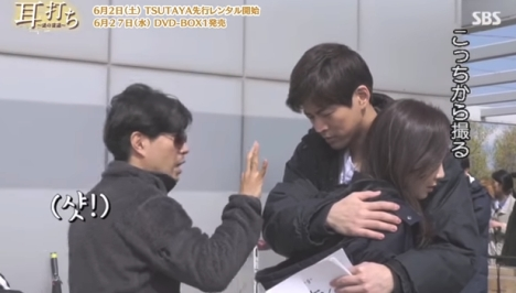 イ・サンユン、スタッフ抱きしめ入念に練習!「耳打ち~愛の言葉~」ハグ メイキング動画解禁!